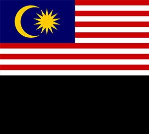 馬來西亞 Malaysia